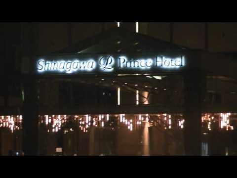 Shinagawa Prince Hotel:  Entrance (Japan)