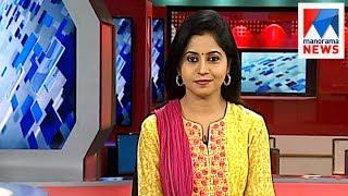പ്രഭാത വാർത്ത | 8 A M News | News Anchor - Veena prasad| July22, 2017  | Manorama News