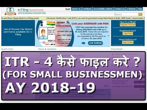 HOW TO FILE INCOME TAX RETURN ( ITR 4 ) A.Y. 2018-19 FOR SMALL BUSINESSMAN (IN HINDI)