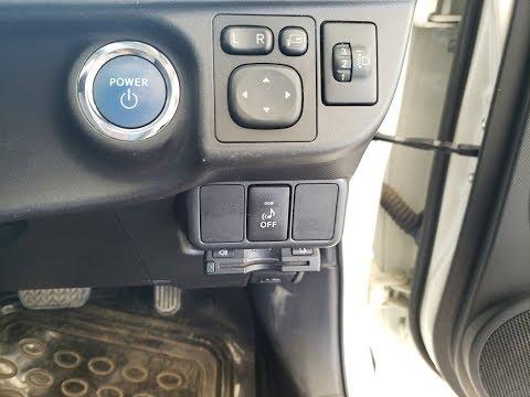 Toyota Aqua Hybrid Engine Sound Source