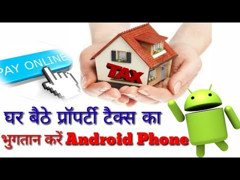 Property Tax Online Payment: How To Pay House Tax In Delhi On Android Mobile || By TG Official