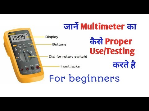 How to use Digital Multimeter   testing dead mobile with digital Multimeter    hindi