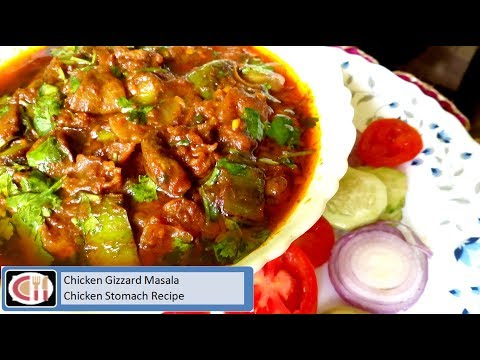 Bengali style Chicken Gizzards Masala  || Chicken Stomachs Recipe