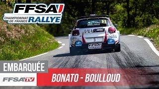 Caméra embarquée - Yoann Bonato & Benjamin Boulloud au Rallye Lyon-Charbonnières-Rhône