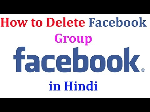 How to Delete Facebook Group in Hindi || Technical Naresh