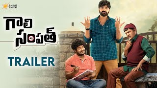Gaali Sampath Movie Trailer | Sree Vishnu | Rajendra Prasad | Anil Ravipudi | Anish Krishna | Achu