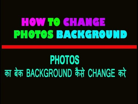 How To Change Photos Background Using Mobile App Hindi/Urdu