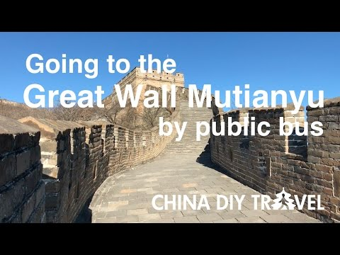 How to go to the Great Wall Mutianyu by public bus