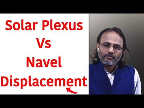 Solar Plexus vs Navel Displacement | Solar Plexus का नाभि प्रभाव ।