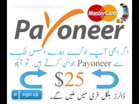 Sign Up Payoneer Card and Earn 25$ from Whole World In Urdu and Hindi