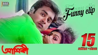 Aashiqui Movie Funny Clip , Ankush , Nusraat Faria , Jaaz Multimedia