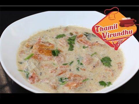 Tomato kurma in Tamil - தக்காளி குருமா செய்வது எப்படி - How to make tomato kurma Tamil