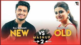 💕 New vs Old 2 💕 Bollywood Songs Mashup | Raj Barman 💕 feat Deepshikha ❤️ | Bollywood Songs Medley