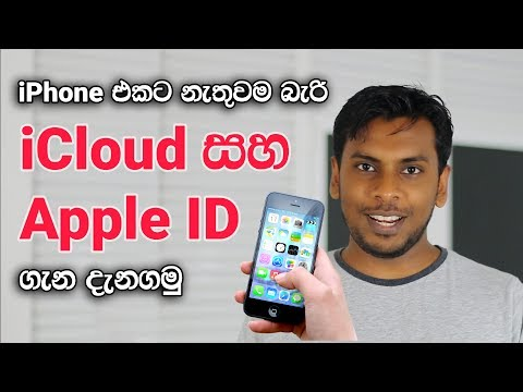 Apple ID and iCloud Explained for new iPhone users