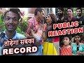 Public Reaction On Nazar Battu Song | Yamla Pagla Deewana Phir Se | Honest Reaction | Best Comment