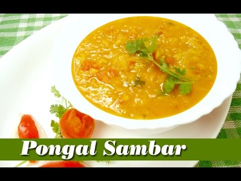 How to make Pongal Sambar - Arusuvai kitchen