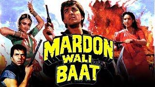 Mardon Wali Baat (1988) Full Hindi Movie | Dharmendra, Sanjay Dutt, Jaya Prada, Shabana Azmi