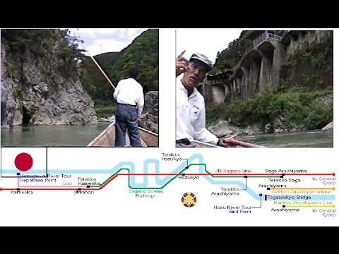River Boat Ride through beautiful KYOTO Kameoka Japan (Hozugawa Kudari Sagano Romantic Train 嵯峨野観光鉄道