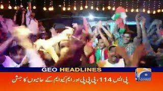 Geo Headlines - 10 PM - 09 July 2017