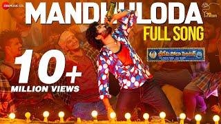 Mandhuloda - Full Video | Sridevi Soda Center | Sudheer Babu | Mani Sharma | Karuna Kumar | 70mm Ent