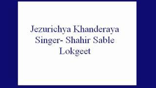 Jezurichya Khanderaya Shahir Sable Lokgeet