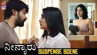 Evaru Kannada Dubbed Movie | Regina Cassandra Suspense Scene | Adivi Sesh | Kannada Filmnagar