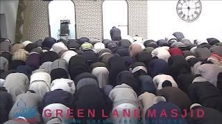 Day 1 - Taraweeh Prayer 2018 - Shaykh Ahsan Hanif | Abdullahi Hussein