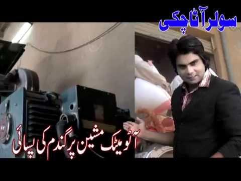 Solar Atta Chakki,سولر آٹا چکی  Mighi chowk gara Petrol Pump Main Street Kot Momin,Mirza Abdul Rauf