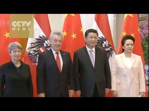 President Xi welcomes Austrian counterpart in Beijing