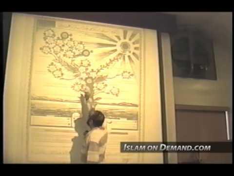 The Family Tree - Ahmad Sakr