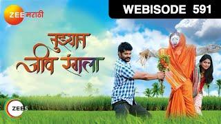 Tuzhat Jeev Rangala | Marathi Serial | EP 591 - Webisode | Aug 9, 2018 | Zee Marathi