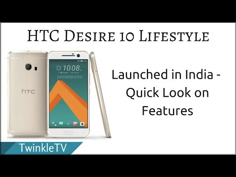 HTC Desire 10 Lifestyle Launched in India - Is it Worth to Buy? Features Explained in Hindi