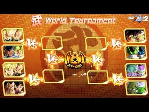 The Father-Son Team Tournament - DragonBall Xenoverse 2