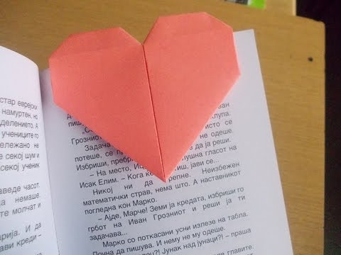 Origami: Bookmark Heart