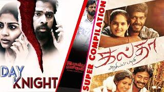 2020 Latest Tamil Movies Compilation    Super Scenes   Tamil Full Movie