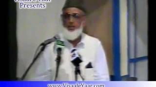 Urdu Naat( Rahi Umar Bhar Jo)Syed Manzaoor Ul Kaunen.By Visaal