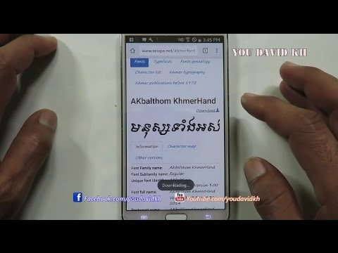 How to Install Style Khmer Font On Android