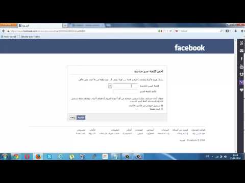Test Hacking Fb for Hacking to email Hotmail
