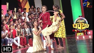 Express Raja | Funny Bite 3 | 16th August 2019   | ETV Plus