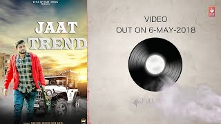 Jaat Trend (Audio) | Govind Chahal | Latest Haryanvi Songs 2018 | VOHM