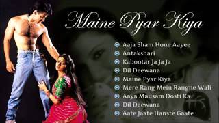 MaiNE PyAr KiYa FuLL AuDiO SoNgS