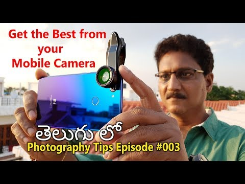 Xxx Mp4 Get The Best From Mobile Camera In Telugu Photography Tips 003 3gp Sex