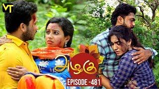 Azhagu - Tamil Serial | அழகு | Episode 481 | Sun TV Serials | 19 June 2019 | Revathy | VisionTime