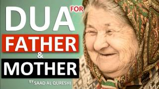 Dua for father & mother