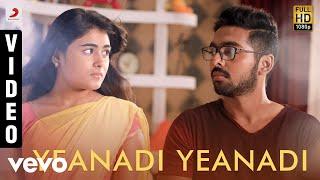 100% Kaadhal - Yeanadi Yeanadi Video | G.V. Prakash Kumar, Shalini Pandey