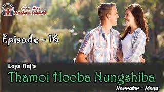 Thamoi Hooba Nungshiba    Episode 16    Tara Taruksuba Saruk    Manipuri Web Story