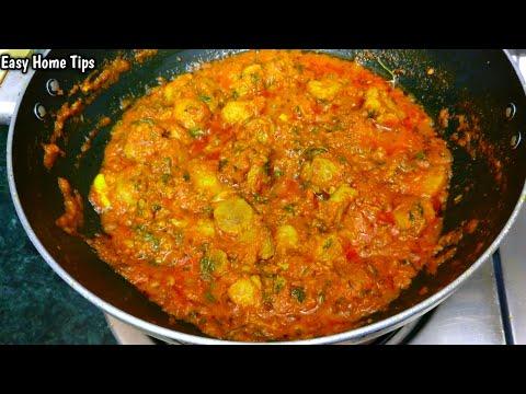 नए तरीके से बनाये सोया बीन की मसालेदार सब्जी Soya Chunks Curry Restaurant Style Soyabean Curry