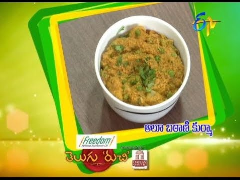 Aloo Batani Kurma | Telugu Ruchi | 21st November 2017 | ETV  Telugu