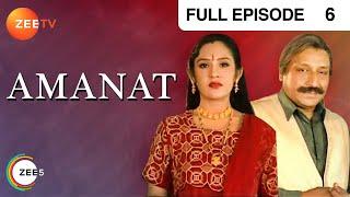 amanat drama zee tv last episode