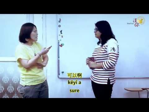 HanYou Chinese | fun conversation Girls Talk